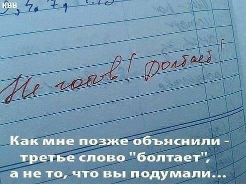 http://s8.uploads.ru/03HJG.jpg