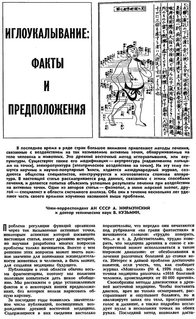 http://s8.uploads.ru/0CkZK.jpg