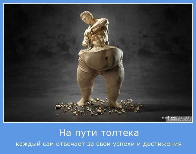 http://s8.uploads.ru/0GNSn.jpg
