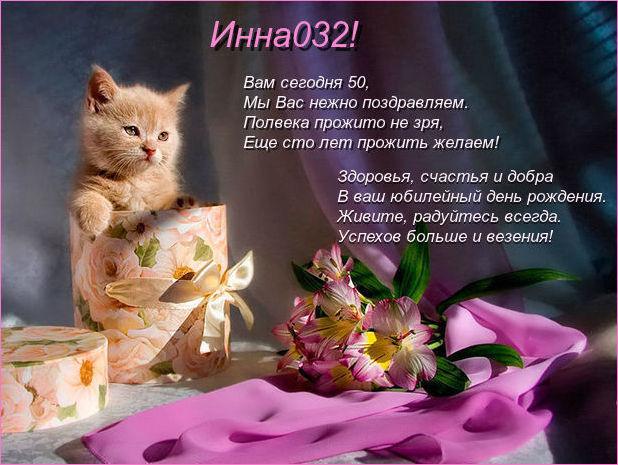 http://s8.uploads.ru/0Oy9d.jpg