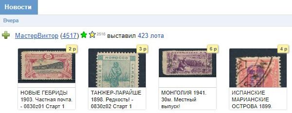 http://s8.uploads.ru/0QAOK.jpg