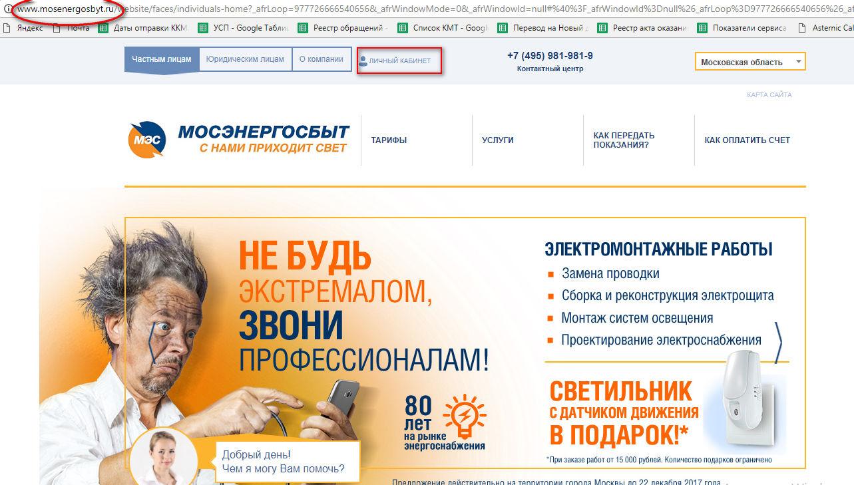 http://s8.uploads.ru/0X452.jpg