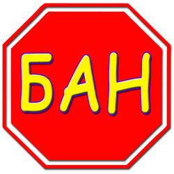 http://s8.uploads.ru/0YPLn.png