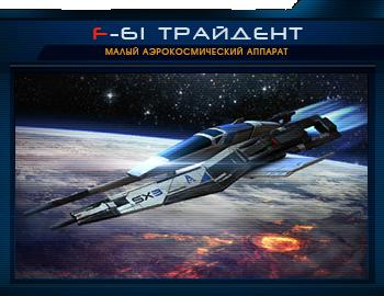 http://s8.uploads.ru/0ZHgW.png