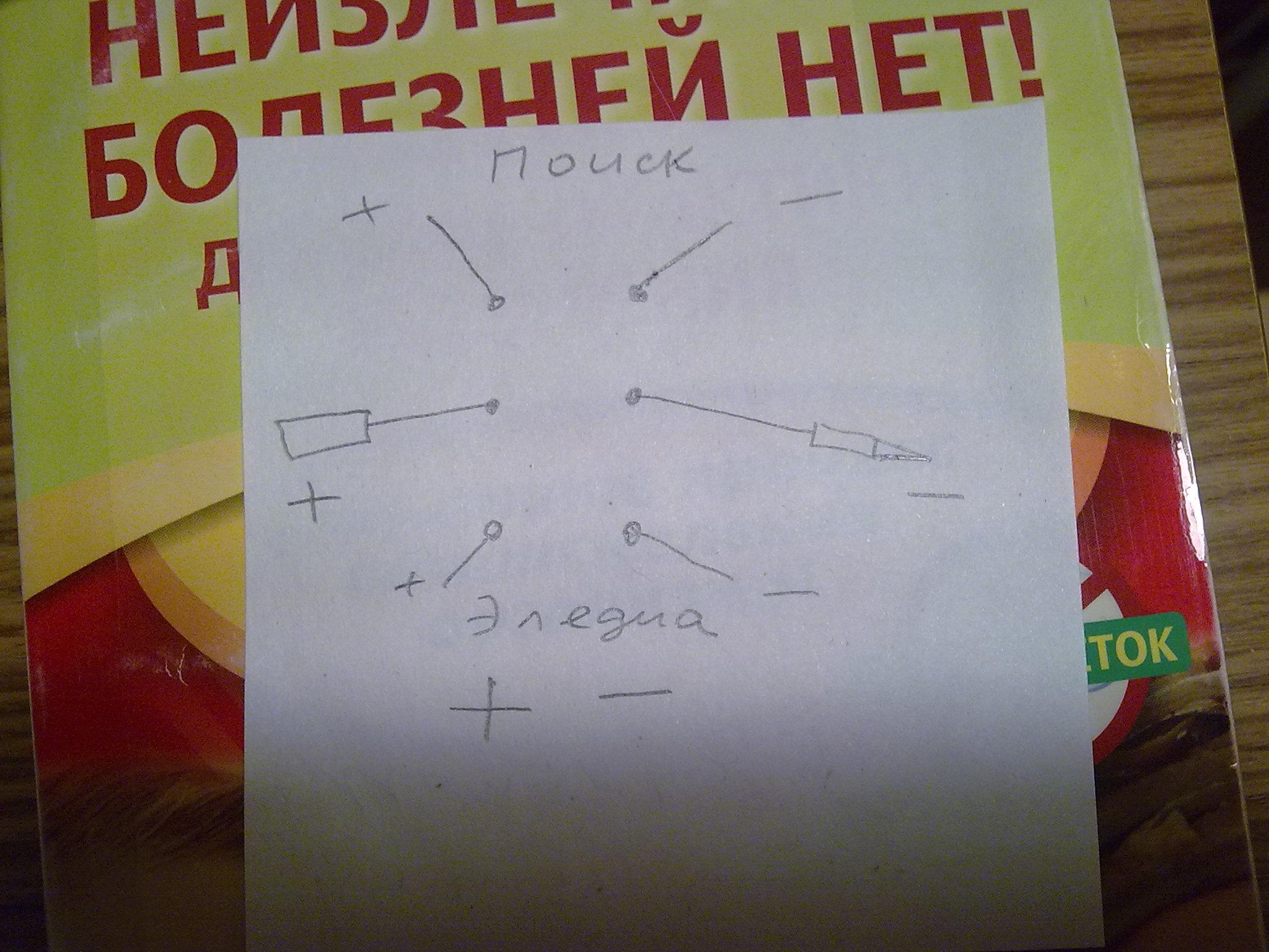 http://s8.uploads.ru/0a3HT.jpg