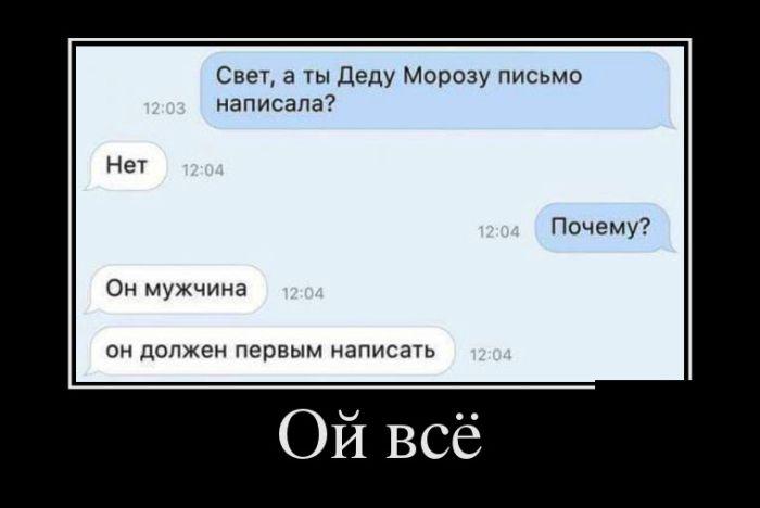 http://s8.uploads.ru/0fIeY.jpg