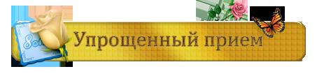 http://s8.uploads.ru/0nSBO.png
