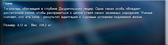 http://s8.uploads.ru/0phuF.jpg
