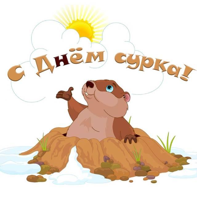 http://s8.uploads.ru/0s4SR.jpg