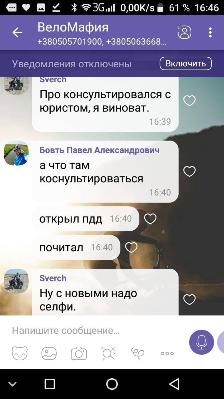 http://s8.uploads.ru/0t7EG.jpg