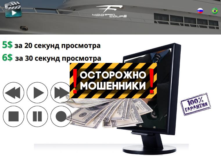 http://s8.uploads.ru/13oNk.png
