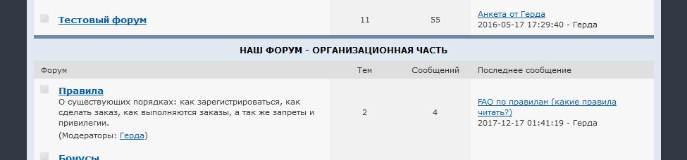 http://s8.uploads.ru/1Aznq.jpg