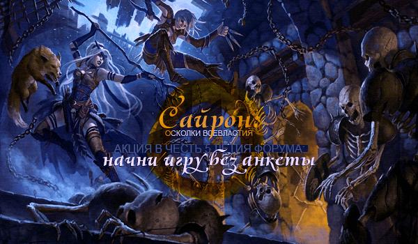 http://s8.uploads.ru/1Zieq.png