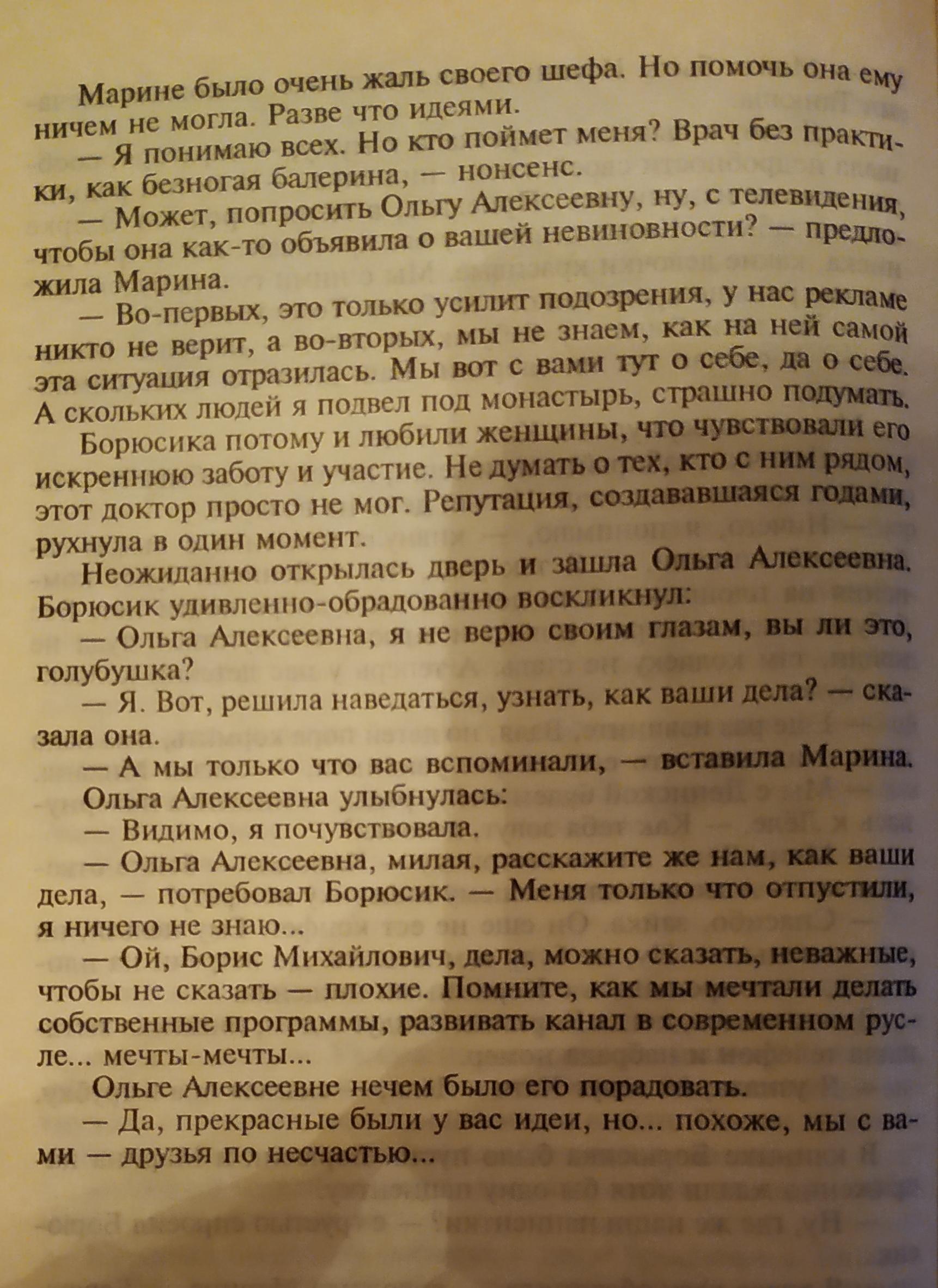 http://s8.uploads.ru/1hZ0t.jpg