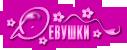 http://s8.uploads.ru/1lpx7.png