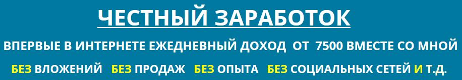 http://s8.uploads.ru/1pVjv.png