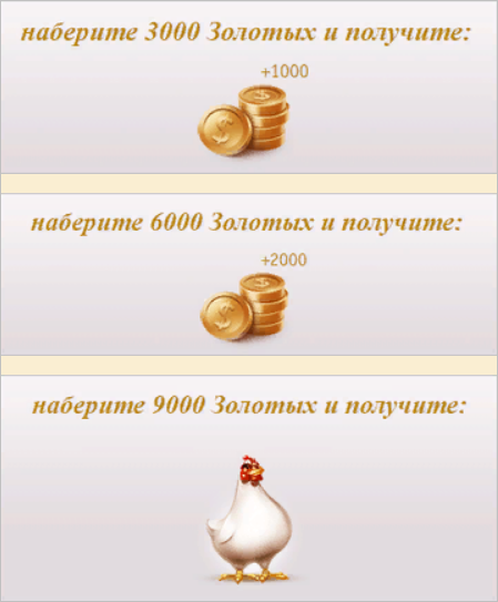 http://s8.uploads.ru/1z7JB.png