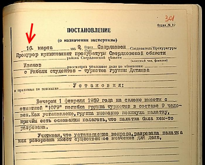 http://s8.uploads.ru/1ziaR.png