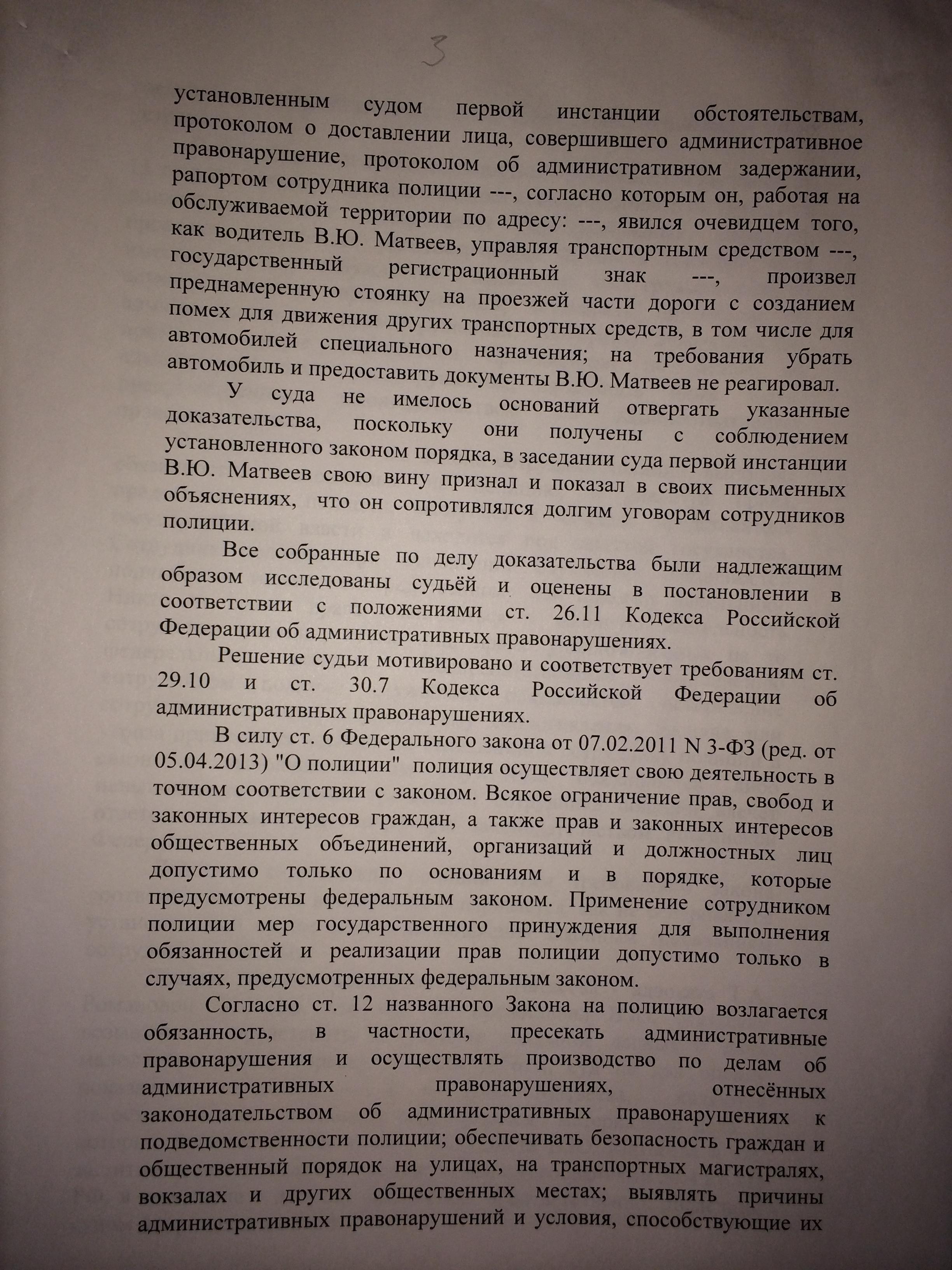 http://s8.uploads.ru/23eZu.jpg