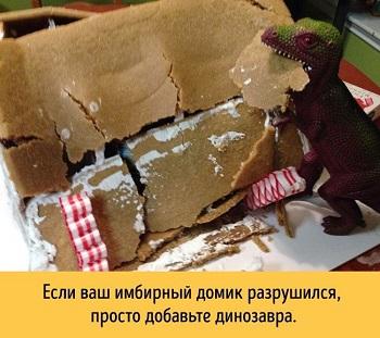 http://s8.uploads.ru/2Ka0S.jpg