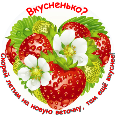 http://s8.uploads.ru/2LDH6.png
