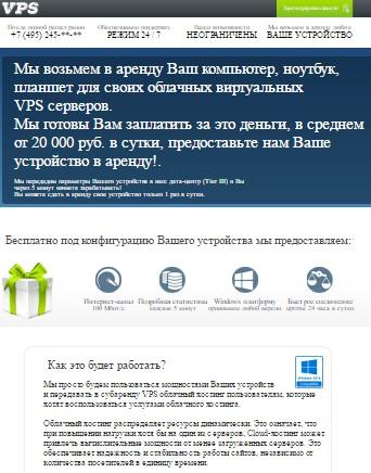 http://s8.uploads.ru/2MJ5c.jpg