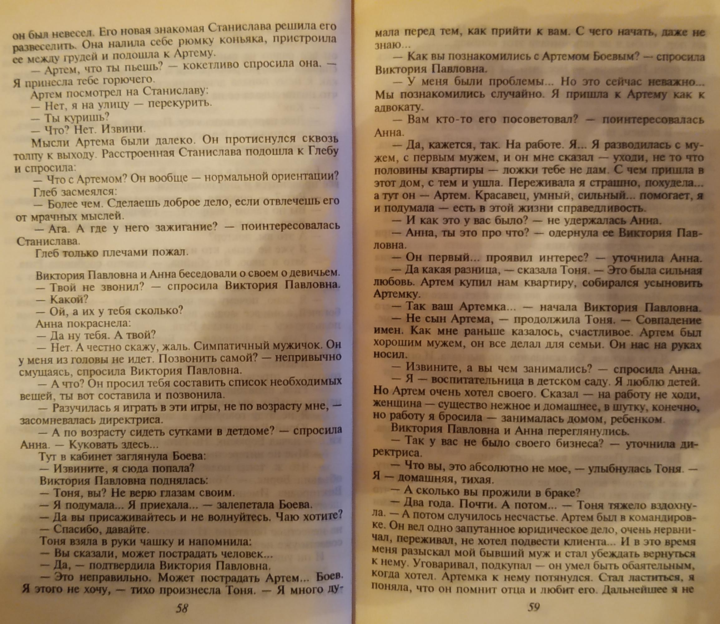 http://s8.uploads.ru/2UjOs.jpg