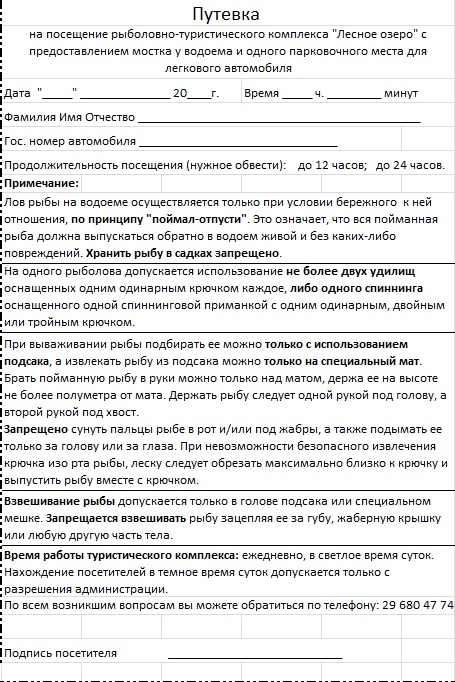 http://s8.uploads.ru/2VwAB.jpg