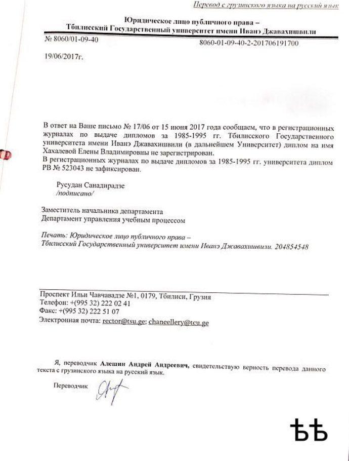 http://s8.uploads.ru/2gi4h.jpg