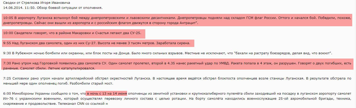 http://s8.uploads.ru/2mEc5.jpg