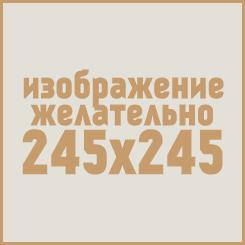 http://s8.uploads.ru/31z8c.png