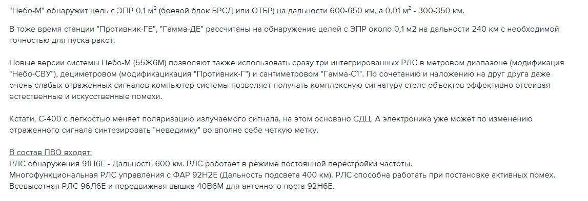 http://s8.uploads.ru/38LBX.jpg