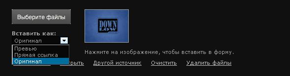 http://s8.uploads.ru/3Atni.png