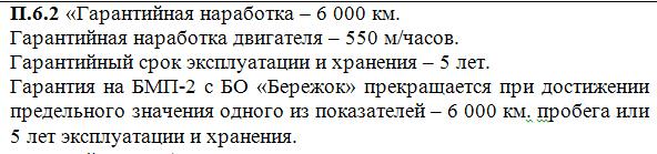 http://s8.uploads.ru/3BC4h.jpg