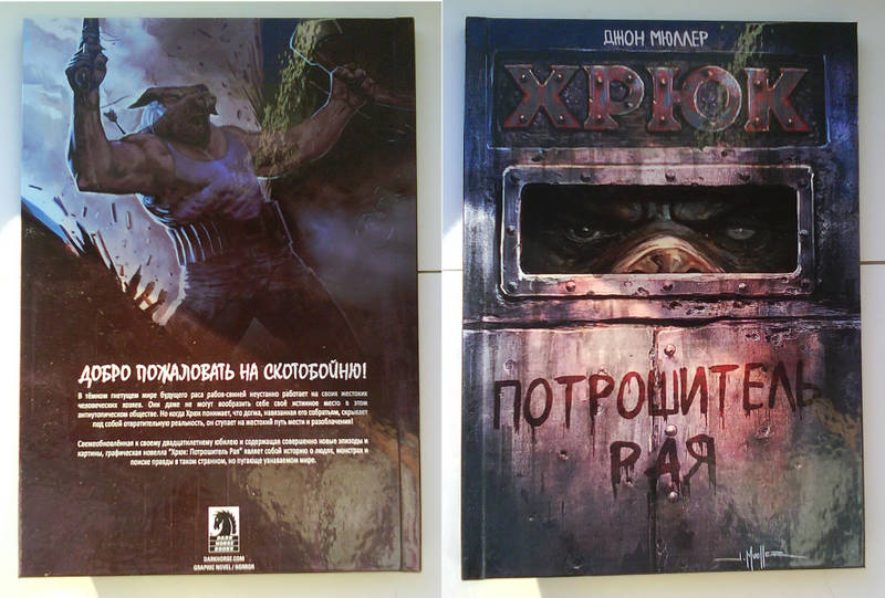 http://s8.uploads.ru/3DUx7.jpg