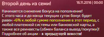 http://s8.uploads.ru/3GRUb.png