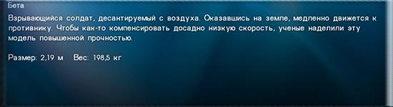 http://s8.uploads.ru/3IAzX.jpg