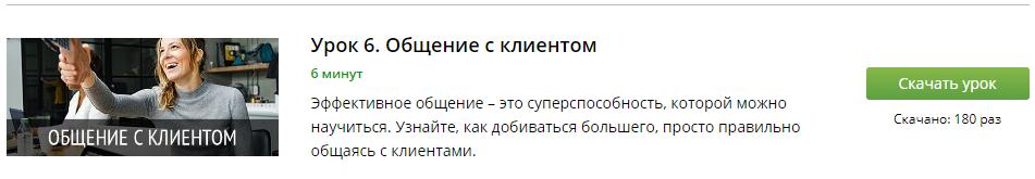 http://s8.uploads.ru/3knxZ.png