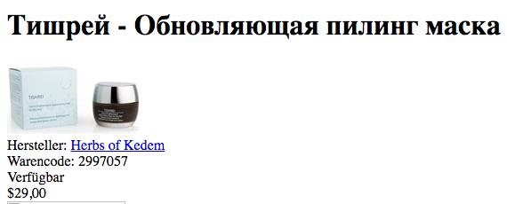 http://s8.uploads.ru/3l5Im.png
