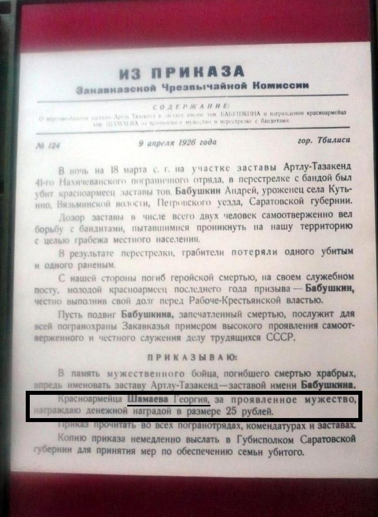 http://s8.uploads.ru/3lHd4.jpg