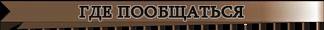 http://s8.uploads.ru/3oSZe.png