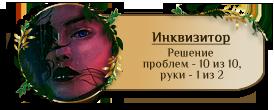http://s8.uploads.ru/3p4Dh.png