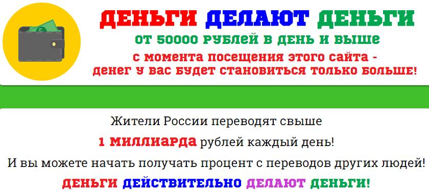 http://s8.uploads.ru/3xOJd.png