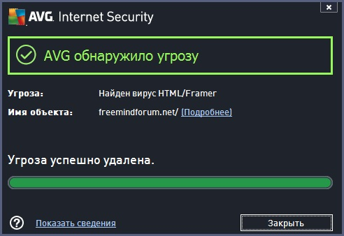http://s8.uploads.ru/3zPLZ.jpg