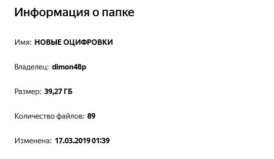 http://s8.uploads.ru/4BFiI.png