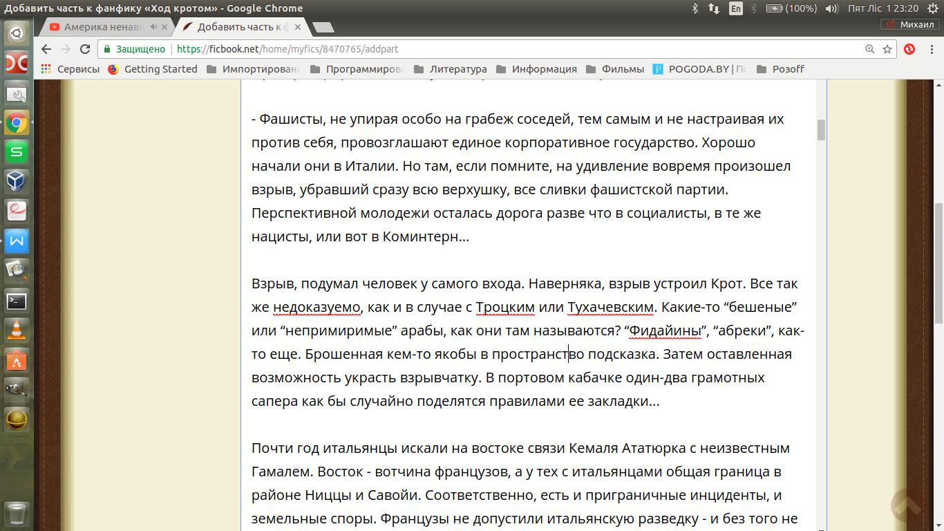 http://s8.uploads.ru/4CMbr.png