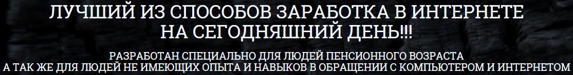 http://s8.uploads.ru/4Jfwn.jpg