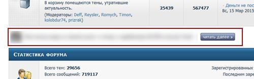 http://s8.uploads.ru/4Zz9J.jpg