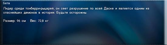 http://s8.uploads.ru/4jP0a.jpg