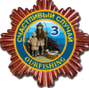 http://s8.uploads.ru/4nBAX.png